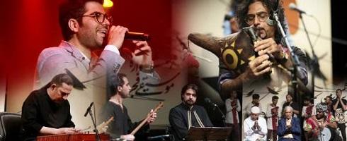گزارشی از سومین شب سی و سومین جشنواره موسیقی فجر