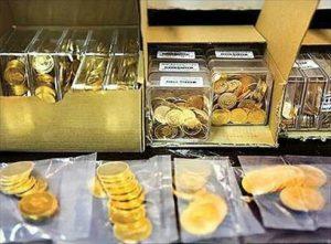 آغاز پیش فروش سکه از ۱۵ بهمن ماه