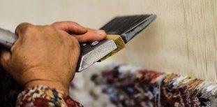 ثبت جهانی فرش دستباف قشقایی و گبه فارس