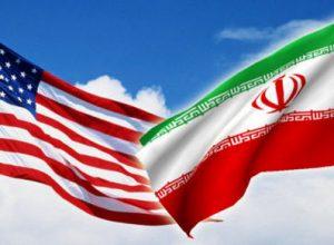 آمریکا مجوز واردات فرش ایرانی را لغو کرد