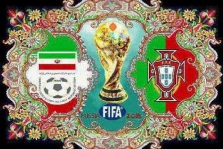 تابلو فرش نفیس به کاپیتان تیم ملی پرتغال اهدا خواهدشد