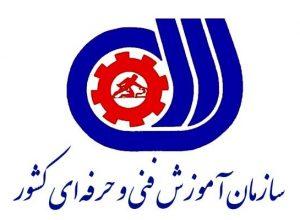 شروع ثبت نام دومین مرحله آزمون تفاهمنامه های فرش از 15 خرداد سال جاری