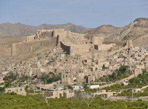 معرفی قلعه تاریخی فورگ