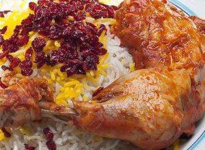 زرشک پلو با مرغ را حرفه ای درست کنید.