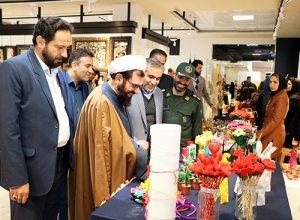 افتتاح نمایشگاه آثار هنری و صنایع دستی شاهین شهر